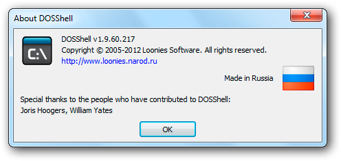 Screenshot of the About DOSShell dialog window